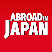 Podcast Abroad in Japan