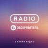 Radio Obozrevatel Ukrainian Hit