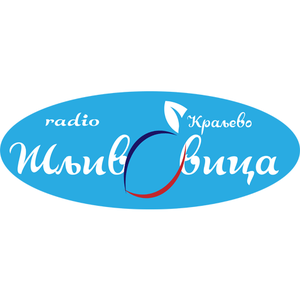 Radio Sljivovica Kraljevo