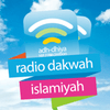 Adh-Dhiya 107.7 FM Cirebon