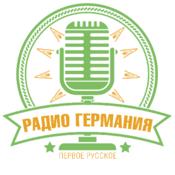 Radio Radio Germanija