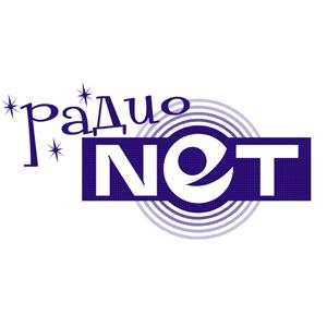 Radio Radio NET