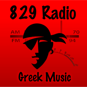 Radio 829 Radio Greek