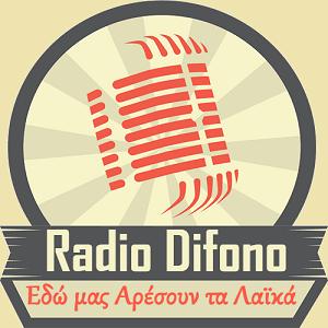 Radio Radio Difono