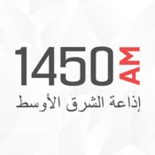 Radio CHOU Radio Middle East