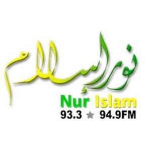 Radio Nur Islam 93.3 FM