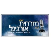 Radio mizrahit-orginal