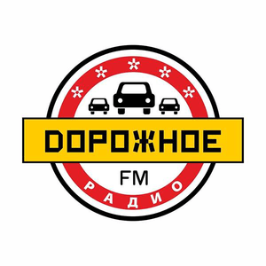 Radio Dorognoe Radio Orenburg 104.8 FM
