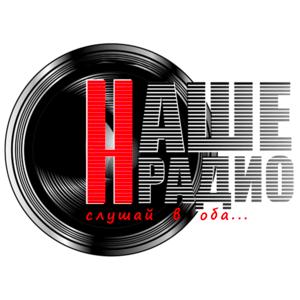 Nashe Radio life