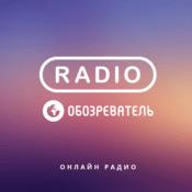 Radio Radio Obozrevatel Hard Rock