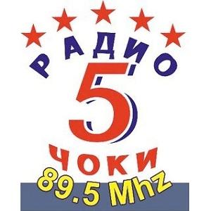 Radio Radio 5 Coki