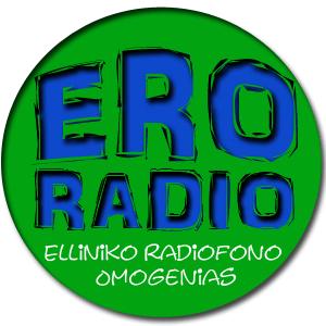 Radio Elliniko Radio Omogenias 2
