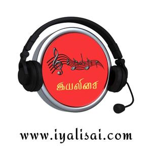 Radio iYaliSai Radio இயலிசை