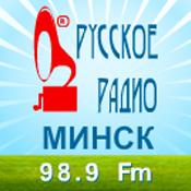 Radio Russradio