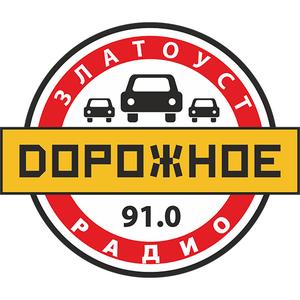 Radio Dorognoe Radio Zlatoust 91.0 FM