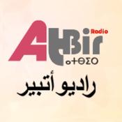 Radio RadioAtbir